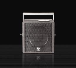 Aurea Coaxial 8 - High definition